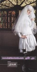 فساتين زفاف