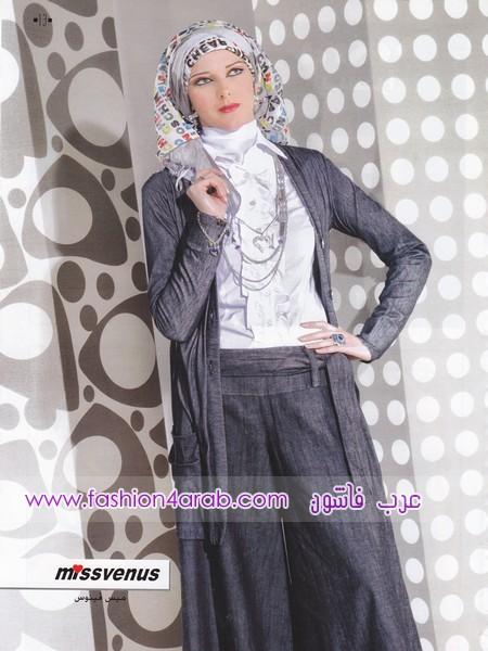 74f1c5d11 أجدد ملابس محجبات من محلات ميس فينوس - عرب فاشون