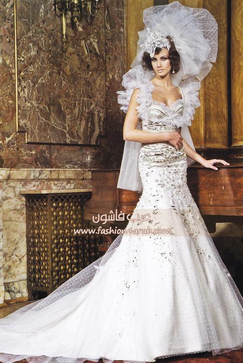 فساتين زفاف ملكي