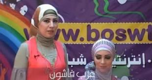 فيديو لفات حجاب للجامعة