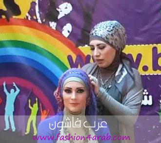 لفات حجاب جيلان عاطف