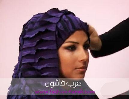 لفات حجاب خليجي