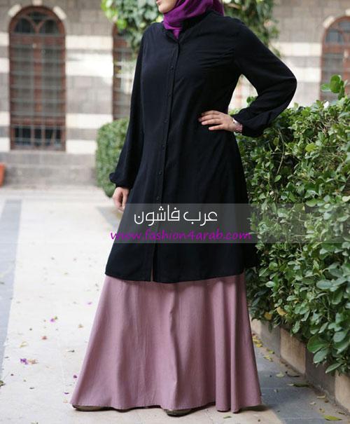 a19eccba6fa04 ملابس محجبات ماركة شكر - عرب فاشون
