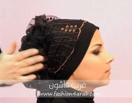 فيديو تعليم لفات الحجاب