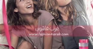 عطر لاكوست Lacoste Joy of Pink