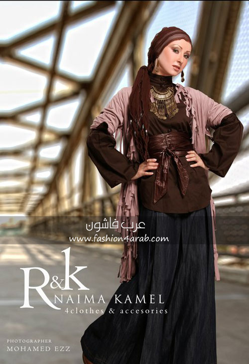 f2ac521da48e4 مجموعة ازياء محجبات للمصممة نعيمة كامل لشتاء 2011 - عرب فاشون