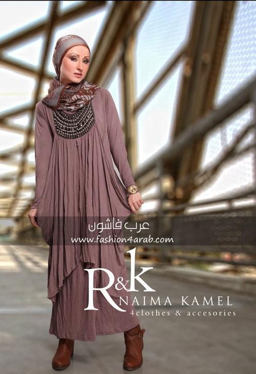 f0a8236a7d93d مجموعة ازياء محجبات للمصممة نعيمة كامل لشتاء 2011 - عرب فاشون