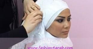 لفات حجاب العروسة