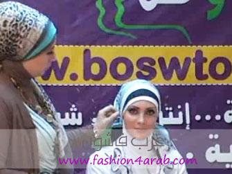 تعليم لفات الحجاب