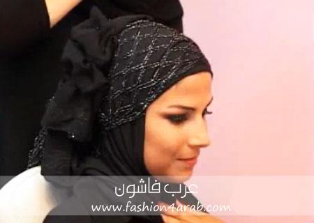 فيديو لفات حجاب