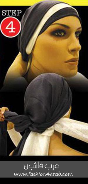 لفات حجاب للجامعة 2011