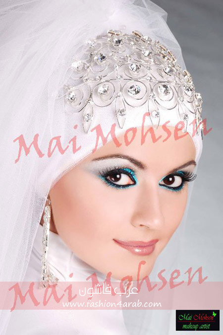 مكياج و لفات حجاب العروس من خبيرة التجميل مي محسن