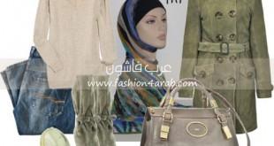 ازياء و ملابس شتاء 2011 للمحجبات
