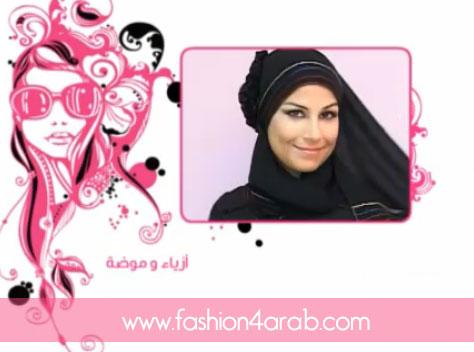 فيديو لفات الحجاب 2011