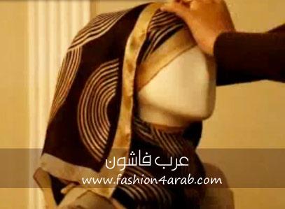 تعليم لفات حجاب 2011