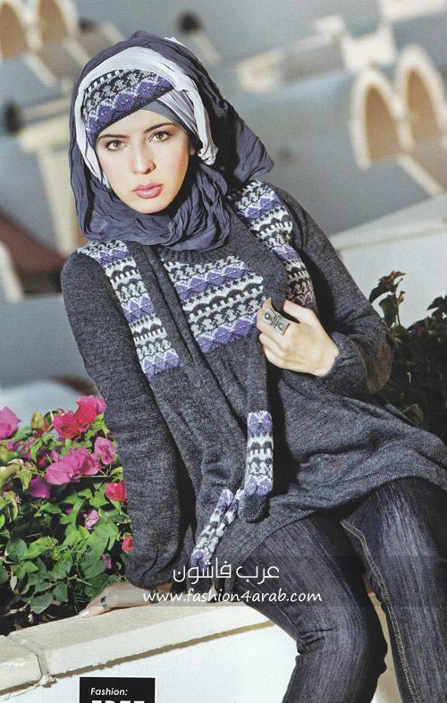 5e9d7386a ملابس شتوى 2011 للمحجبات - منتدى فتكات