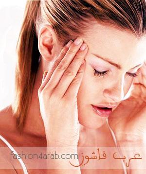 الصداع النصفي هو صداع متكرر مع الم شديد قد يكون