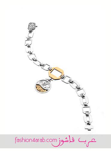 2013- مجوهرات من ماركةالtous العالميه 2013صور مجوهرات الزمرد2013- مجموعه من