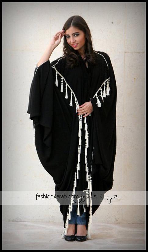 المغربيةالعباءة الخليجية والجلابة المغربية والتنافس في رمضانأجمل العبايات الخليجية رو