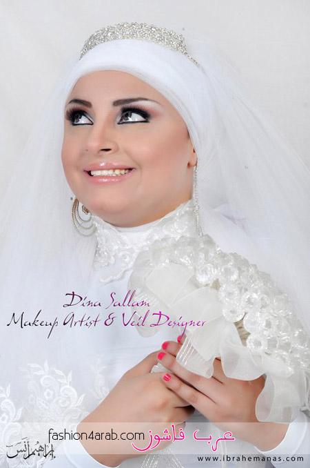 مكیاج العروس لفات طرح العروس لفات حجاب خبیرة التجمیل دینا سلام