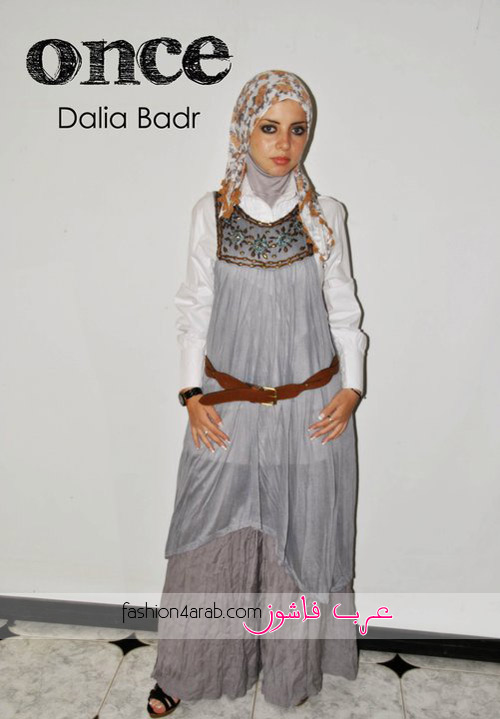 e471ea271f9b0 ازياء محجبات صيف 2011 للمصممة داليا بدر - عرب فاشون