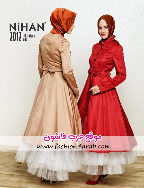 c04d41cc3 اليكي هذه المجموعة من ملابس و ازياء المحجبات التركية المحتشمة من ماركة نيهان  Nihan لموسم صيف 2012