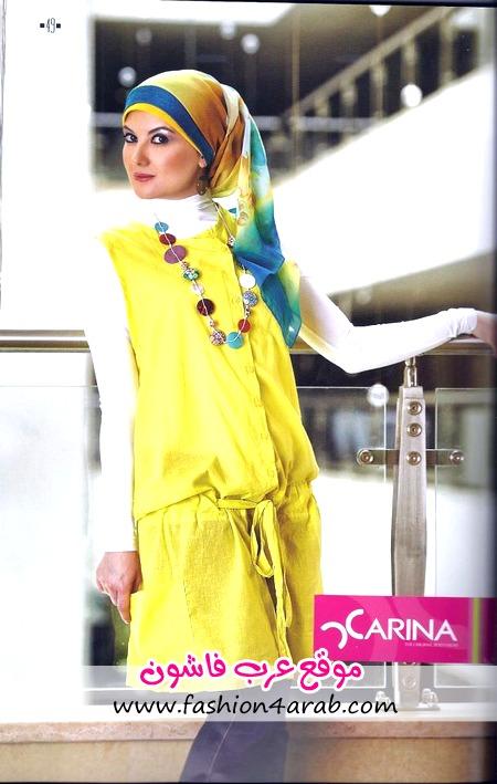 c9c4305eb حجاب فاشون 2013 - عرب فاشون