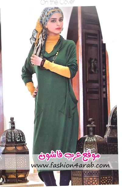 حجاب فاشون 2013
