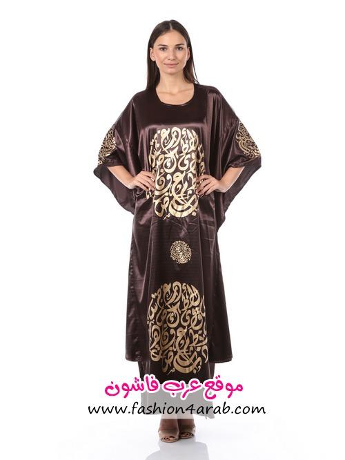 عبای زنانه