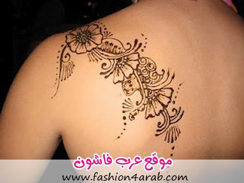 Tatuajes Mehndi Hombro : رسومات حناء للظهر عرب فاشون