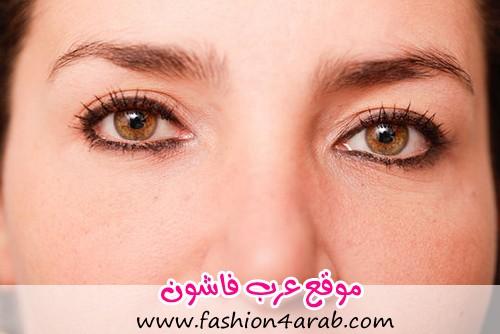 كيف اجعل عيوني واسعة و جميلة