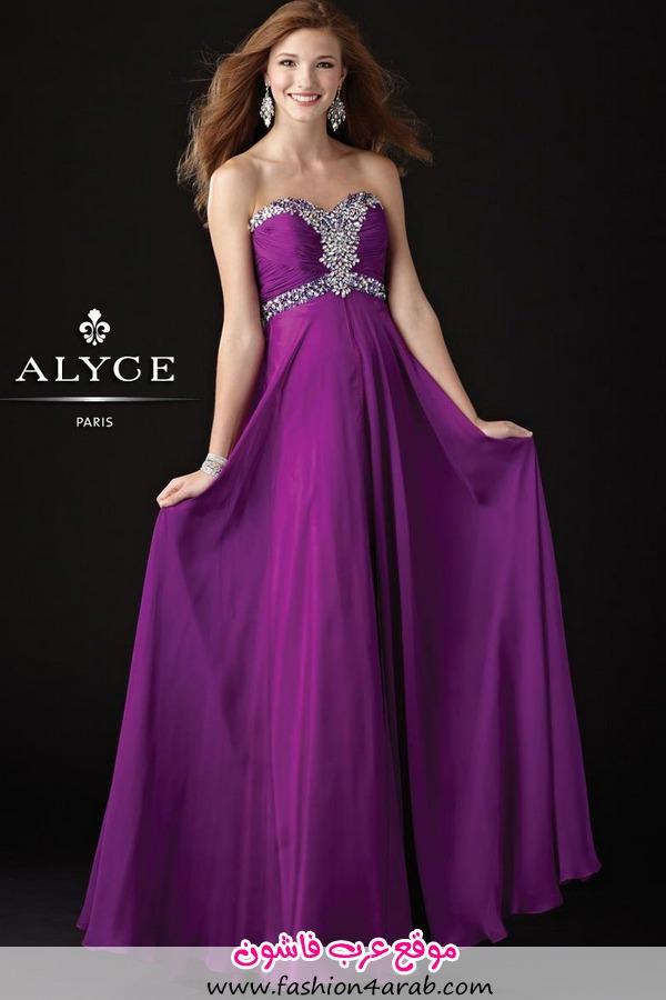 6925_purple-f_1