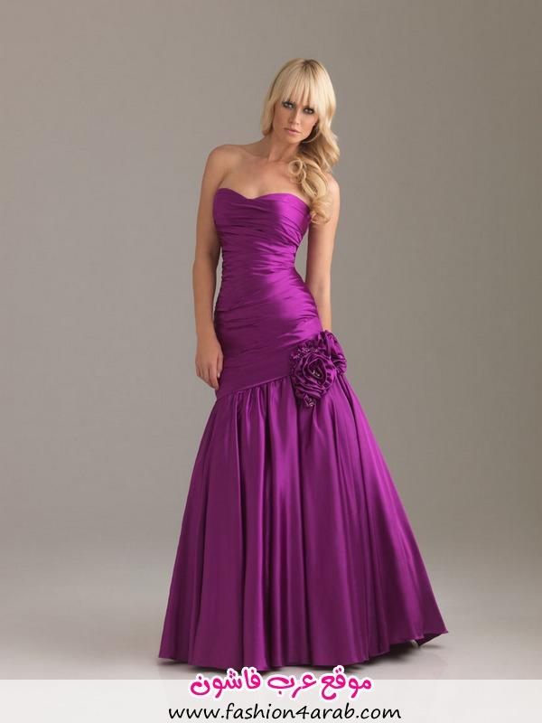 pd110454-5-purple