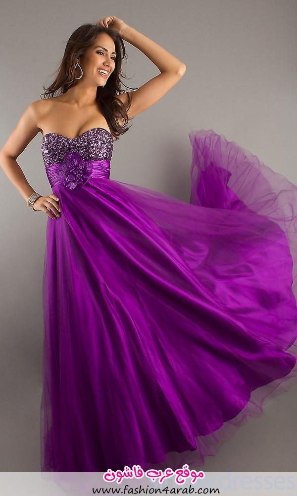 purple-dress-DQ-8116-a