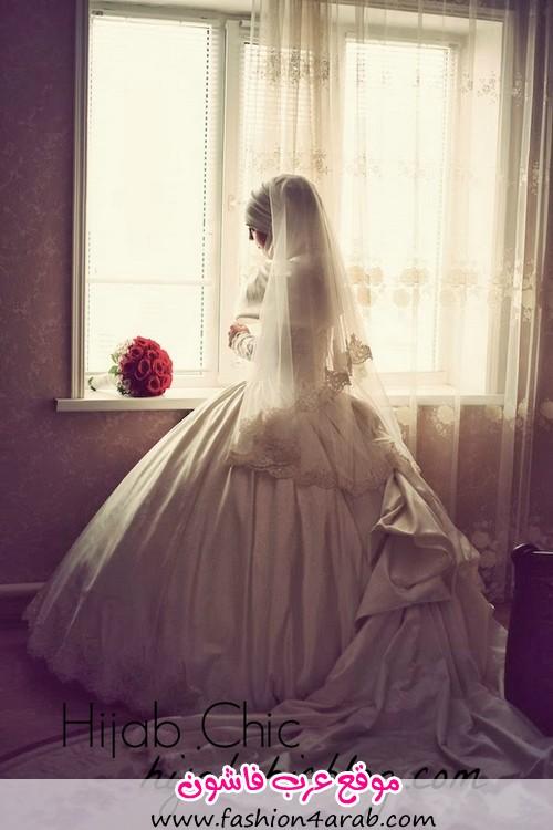 hijab-bride