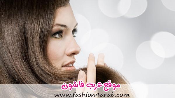 argan-oil-hair-treatment