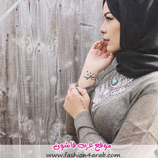 تاتو عربي