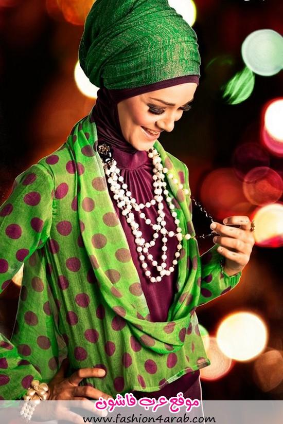 large_Fustany_Hijab_Fashion_Polka_Dots_outfits