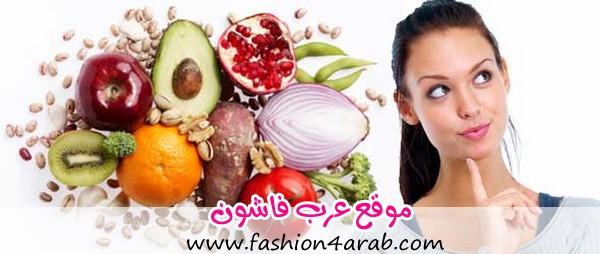 low-cholesterol-food