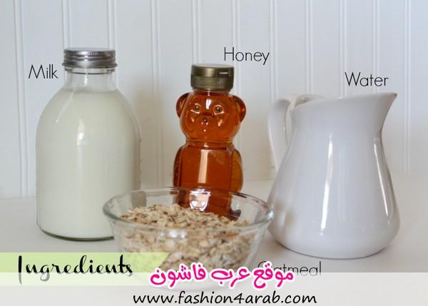 oatmeal-mask-2