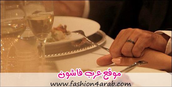 myriam_fares_dany_metri_wedding_13