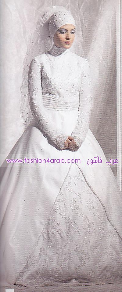 5a0e39b5a9a7f فساتين زفاف محجبات - منتدي الراقيات - منتدى نسائي للنساء فقط ...